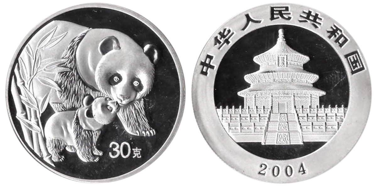 Жетон Китайская панда. Китай. 2004 год. PROOF
