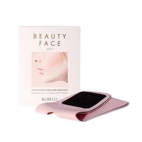 Rubelli Beauty face premium набор масок 3 шт. + бандаж для подтяжки контура лица