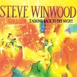 Steve Winwood / Talking Back To The Night (LP)