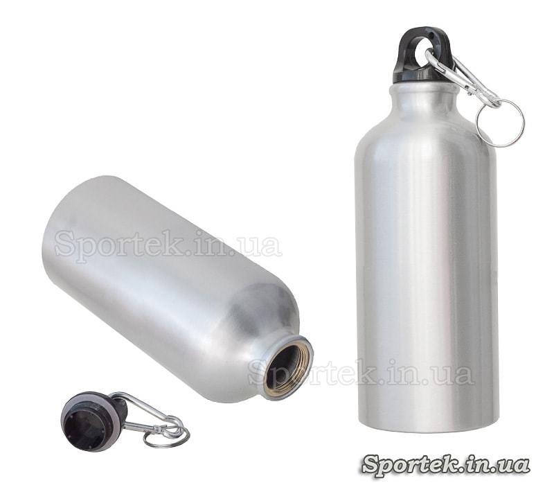 Велосипедная (туристическая) алюминиевая фляга для воды и напитков (0.5 л) - серебристая