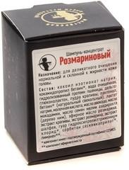 Мастерская Олеси Мустаевой, Твердый шампунь