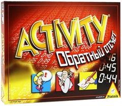Активити - Обратный отсчет