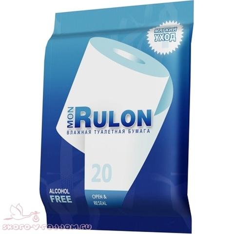 Mon Rulon. Влажная туалетная бумага, 1уп/ 20 шт.