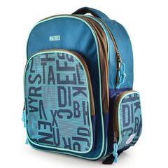 Рюкзак школьный BG Scout