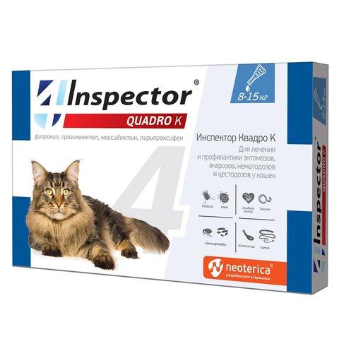 Инспектор Квадро капли для кошек 8-15кг от внешних и внутренних паразитов