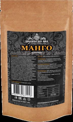 Продукты ХХII века Манго, сушеное, 50 г