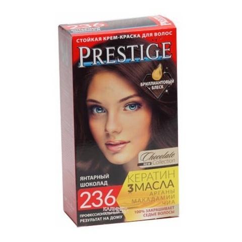 Краска для волос Prestige  236 -  Янтарный шоколад, 50/50 мл.