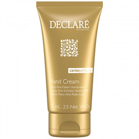 DECLARE Крем-люкс для рук против морщин с экстрактом черной икры | Luxury Anti-Wrinkle Hand Cream