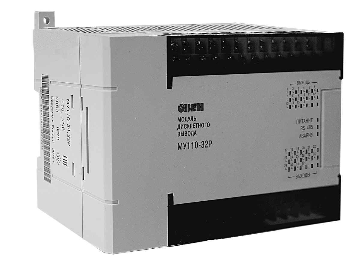 Модули дискретного вывода (с интерфейсом RS-485) МУ110