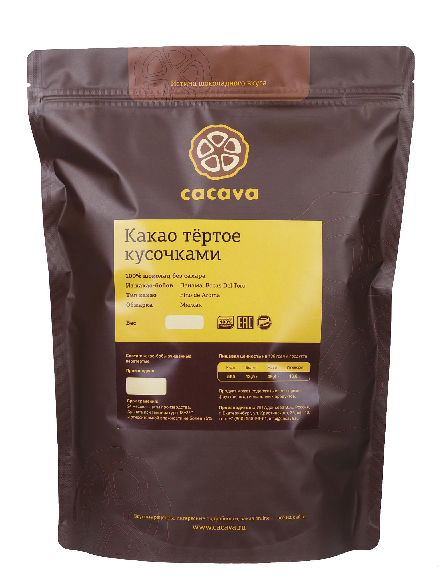 Какао тёртое кусочками (Панама), упаковка 1 кг