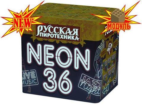 РС8292 Неон 36 (1,25