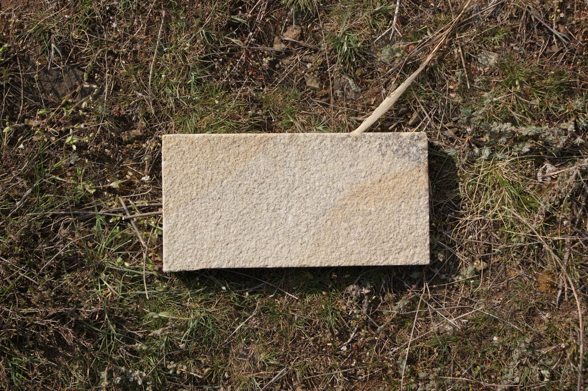 Брусчатка песчаник пиленный Жемчуг образец
