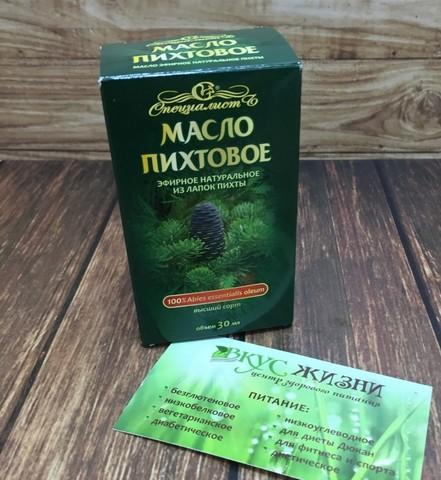 Масло Пихтовое Organik life 30мл
