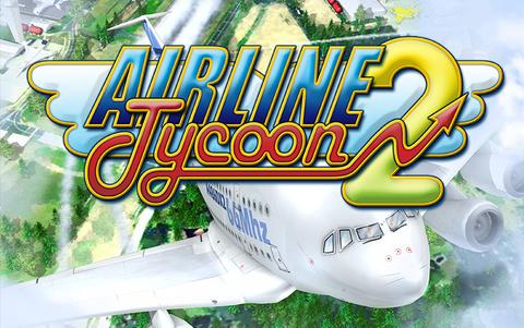 Airline Tycoon 2 (для ПК, цифровой ключ)