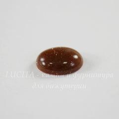 Кабошон овальный Авантюрин коричневый (искусств), 10х8х4 мм