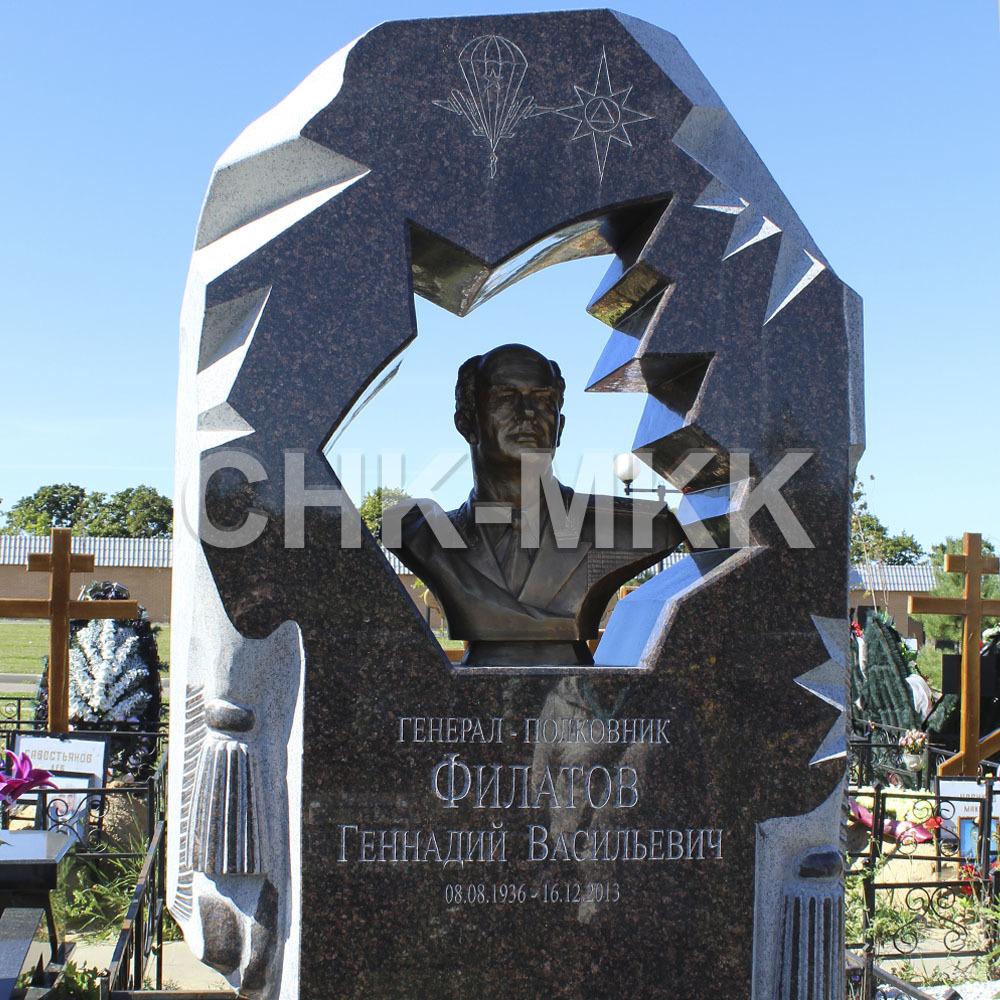Памятник генерал-полковнику Филатову