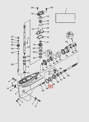 Шайба регулировочная SHIM (T: 0.05mm)  для лодочного мотора T40 Sea-PRO (23-40)