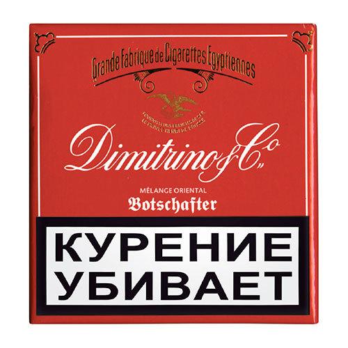 Dimitrino купить сигареты электронную сигарету купить в магазине
