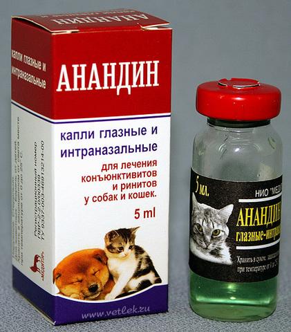 Анандин капли глазные и интраназальные д/соб и кош 5 мл