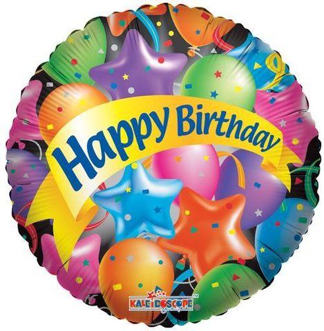 Воздушный шар Happy Birthday, Шары и Звезды, 45 см