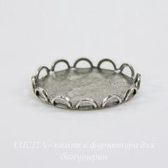 Сеттинг - основа для камеи или кабошона 12х10 мм (оксид серебра)