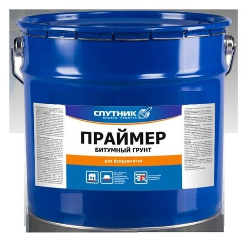 Грунт битумный (праймер) СПУТНИК (10л) ведро