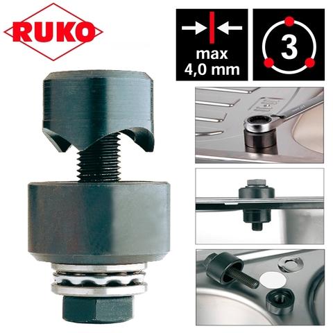 Пробойник отверстий в металле 40,0мм 3z Ruko 109400 (В)
