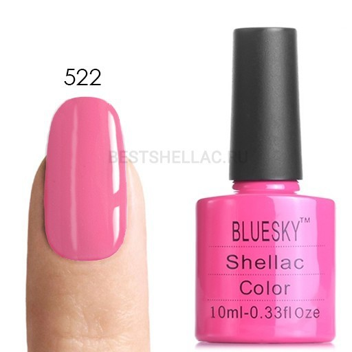 Bluesky Shellac 40501/80501 Гель-лак Bluesky № 40522/80522 Gotcha, 10 мл 522.jpg