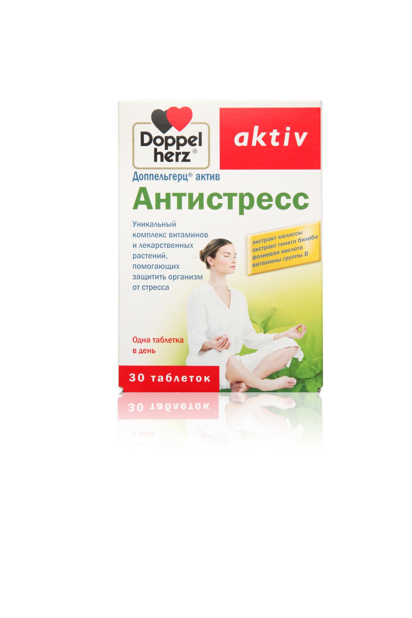 Доппельгерц актив Антистресс 30 табл.