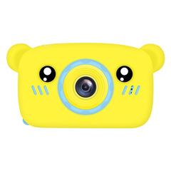 Фотоаппарат детский SmileZoom Мишка 20 Мп / Желтый