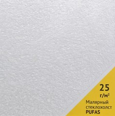 Малярный стеклохолст Pufas 25 гр/м2
