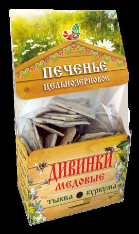 Печенье Дивинки с медом и куркумой, 150 гр. (Дивинка)