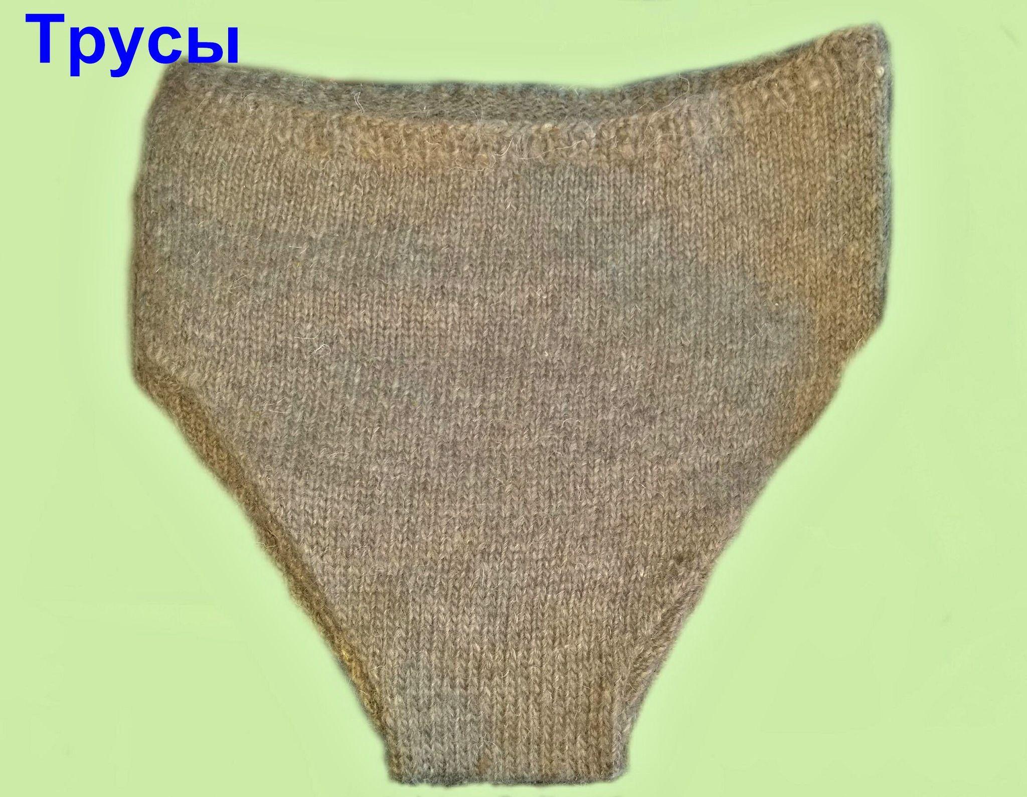 Согревающее шерстяное вязаное белье