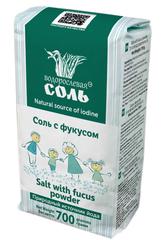 Garnec Водорослевая соль с фукусом 700 гр