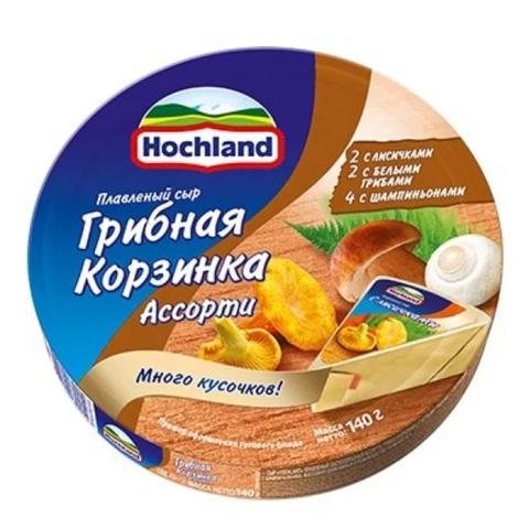 Сыр плавл HOCHLAND Грибная корзинка 140 гр шайба РОССИЯ