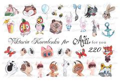Слайдер наклейки Arti for you 220