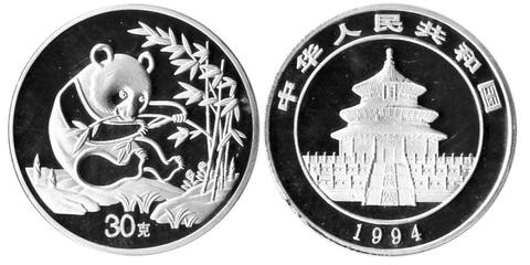 Жетон Китайская панда. Китай. 1994 год. PROOF