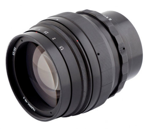 Объектив Зенит Гелиос 40-2 85mm f/1.5 для Nikon
