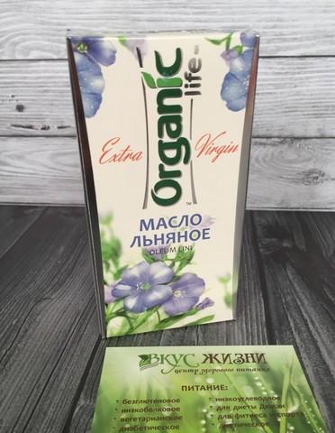 Масло Льняное Organik life 100мл