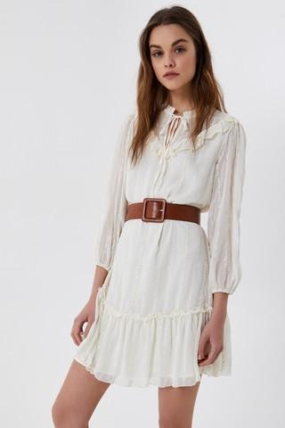 Liu Jo Платье романтичное с рюшами и контрастным ремнем