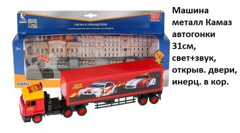 Машина Камаз СТ10-108-5WB автогонки (СБ)