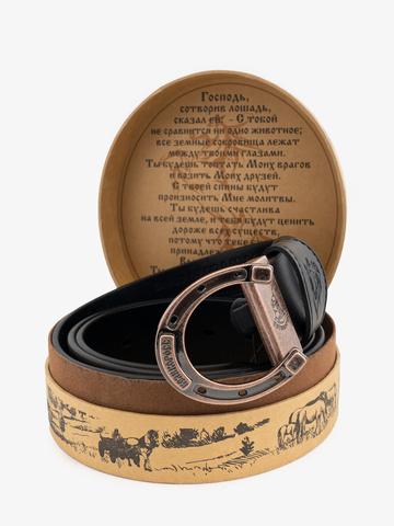 Ремень «В поле с конём» состаренный серо-коричневого цвета
