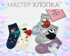 Носки для девочек (5 пар) арт. DВ8006 (р. 1-3 )