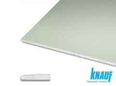 ГКЛВ Кнауф (гипсокартон влагостойкий) 2500х1200х12,5мм