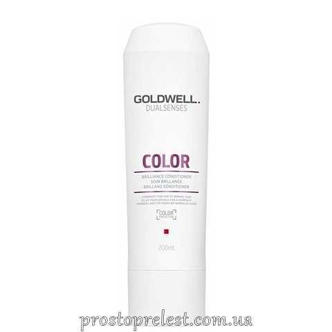 Goldwell Dualsenses Color Brilliance Conditioner - Кондиціонер для тонкого фарбованого волосся