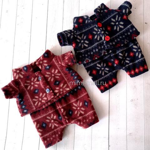 Одежда для кота Басика и кошечки Ли-Ли