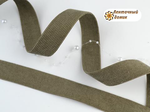 Лента вельвет двухсторонний хаки 25 мм
