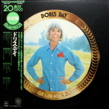 Doris Day / Grand Prix 20 (LP)