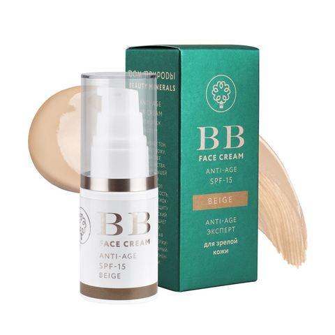 ВВ крем для лица Anti-age эксперт для зрелой кожи 03 тон beige (Дп)