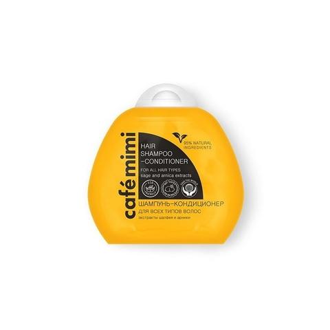 Шампунь-кондиционер для волос 2в1 | 100 мл | Cafe Mimi